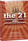 The 21 Principles to Build and Develop Fighting Spirit